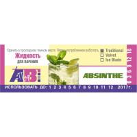 Absinthe