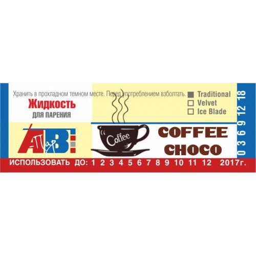 Coffee Choco