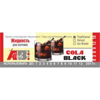 Cola Black