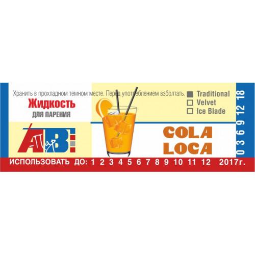 Cola Loca