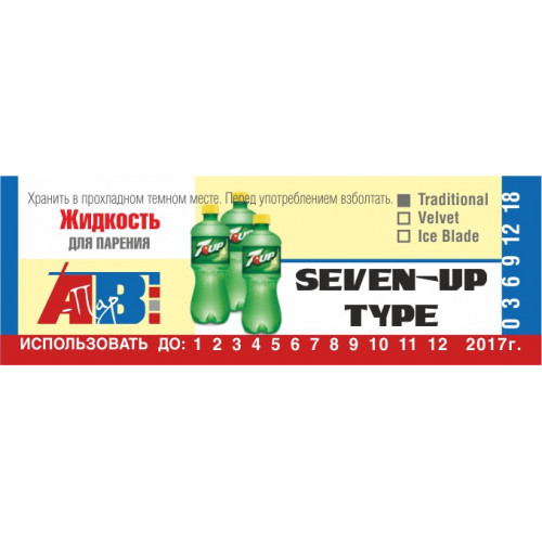 Seven-Up Type