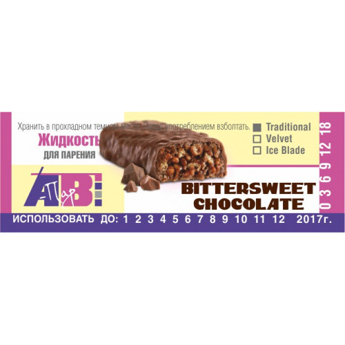 Bittersweet Chocolate