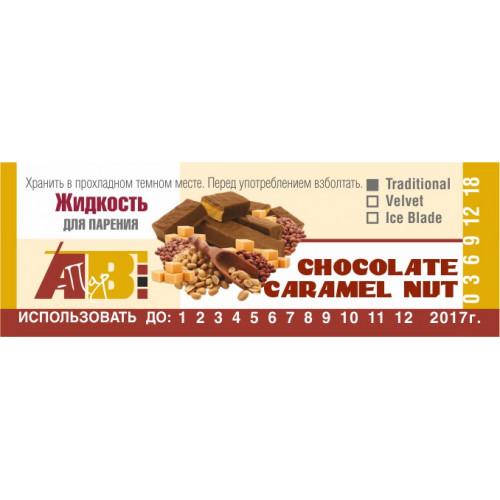 Chocolate Caramel Nut