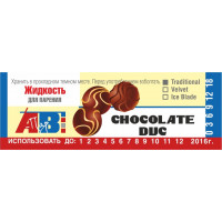 Chocolate DuC