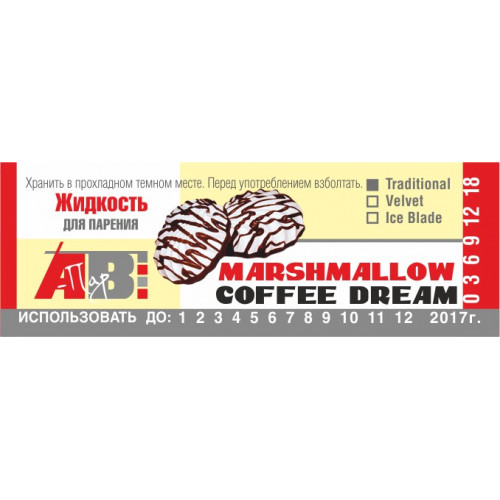 Marshmallow Coffee Dream