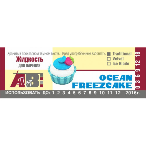 Ocean Freezcake