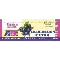 Blueberry (Extra)
