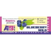 Blueberry (Wild)