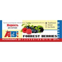 Forrest Berries