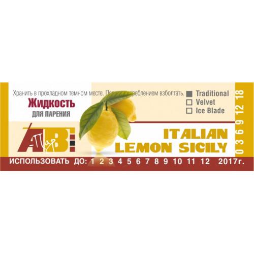 Italian Lemon Sicily