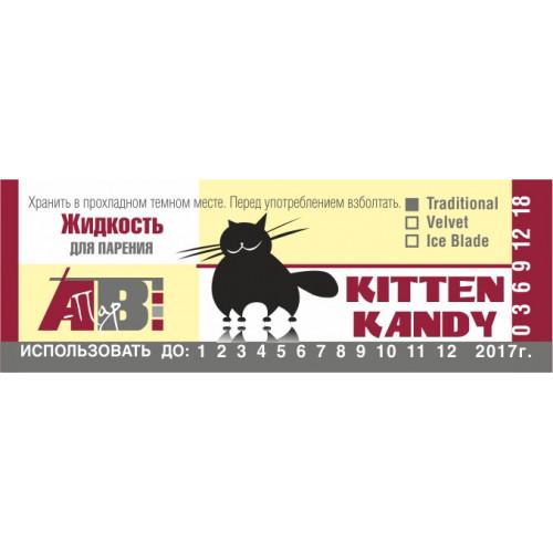 Kitten Kandy