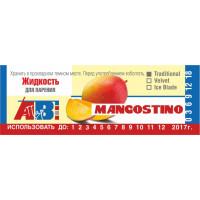 Mangostino