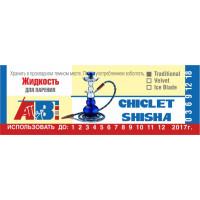 Chiclet Shisha