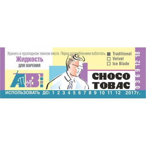 Choco Tobac