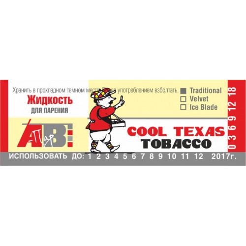 Cool Texas Tobacco