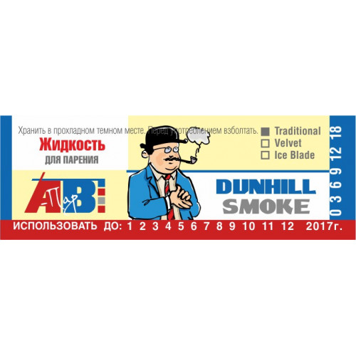 Dunhill Smoke