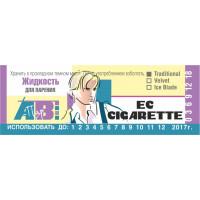 EC Cigarette