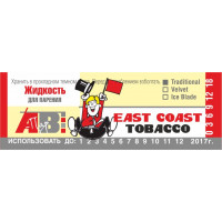 East Coast Tobacco