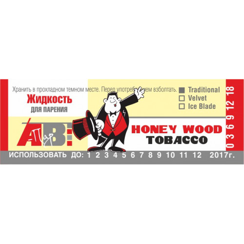 Honey Wood Tobacco
