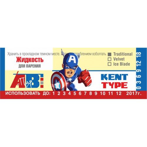 Kent Type