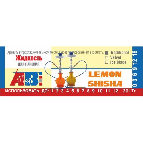 Lemon Shisha
