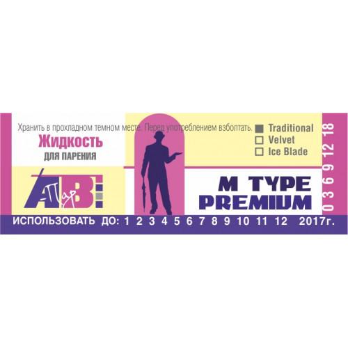 M Type Premium