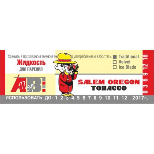 Salem Oregon Tobacco