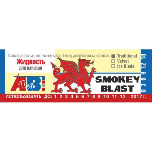 Smokey Blast
