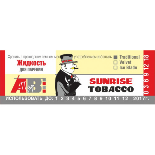 Sunrise Tobacco