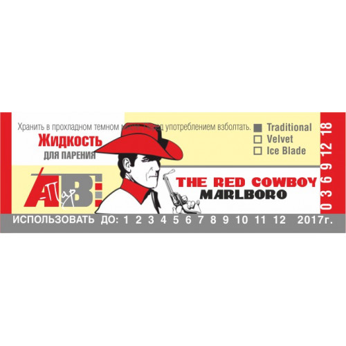 The Red Cowboy (Marlboro)
