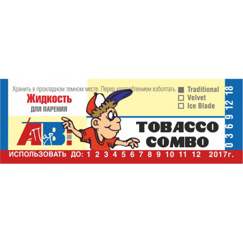 Tobacco Combo
