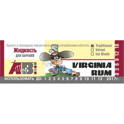 Virginia Rum