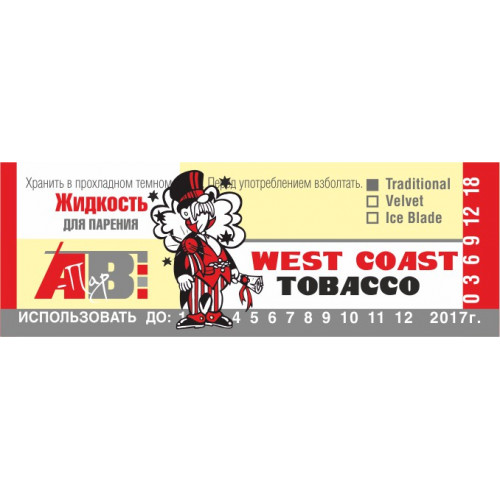 West Coast Tobacco